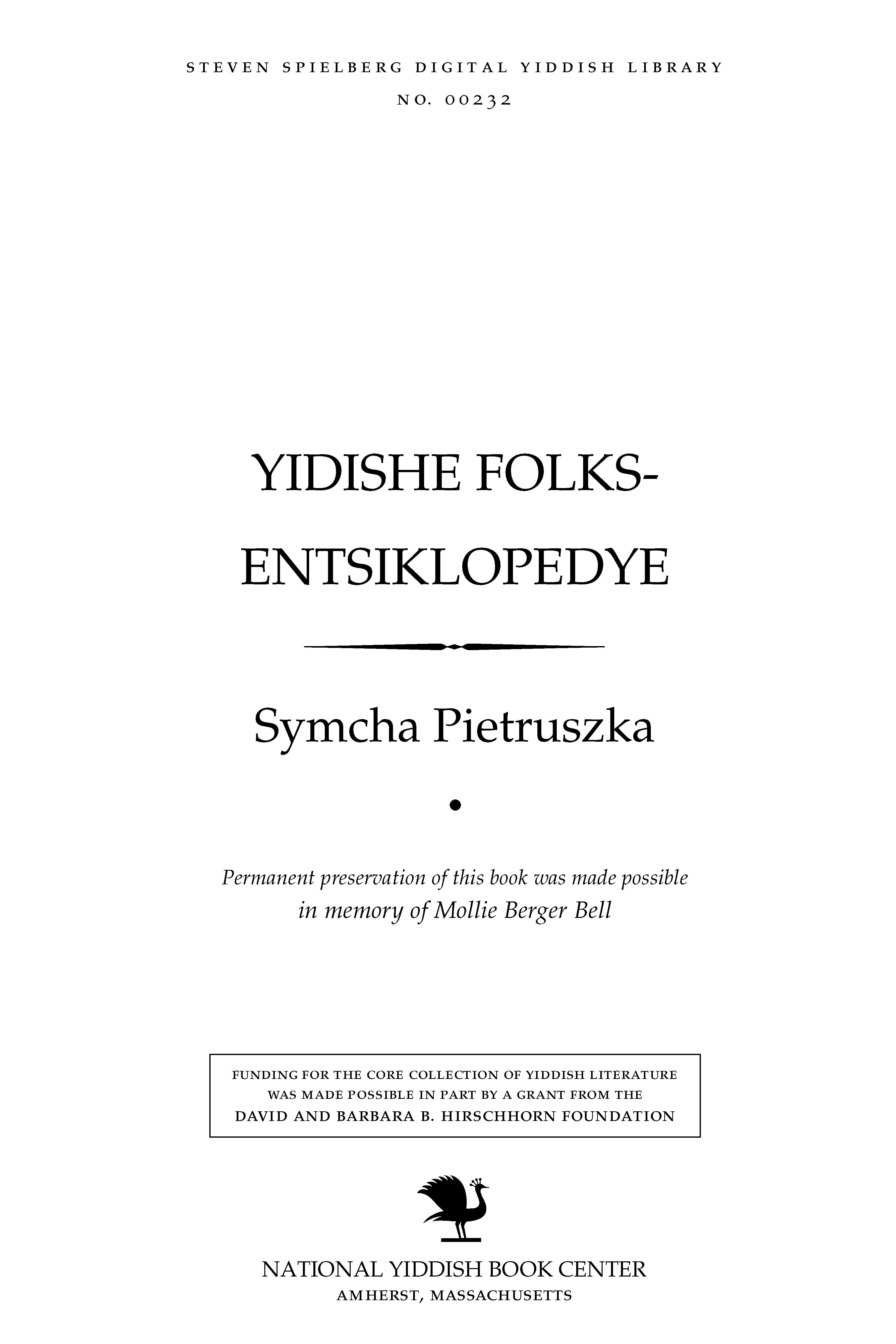 Cover of: Yidishe folḳs-entsiḳlopedye