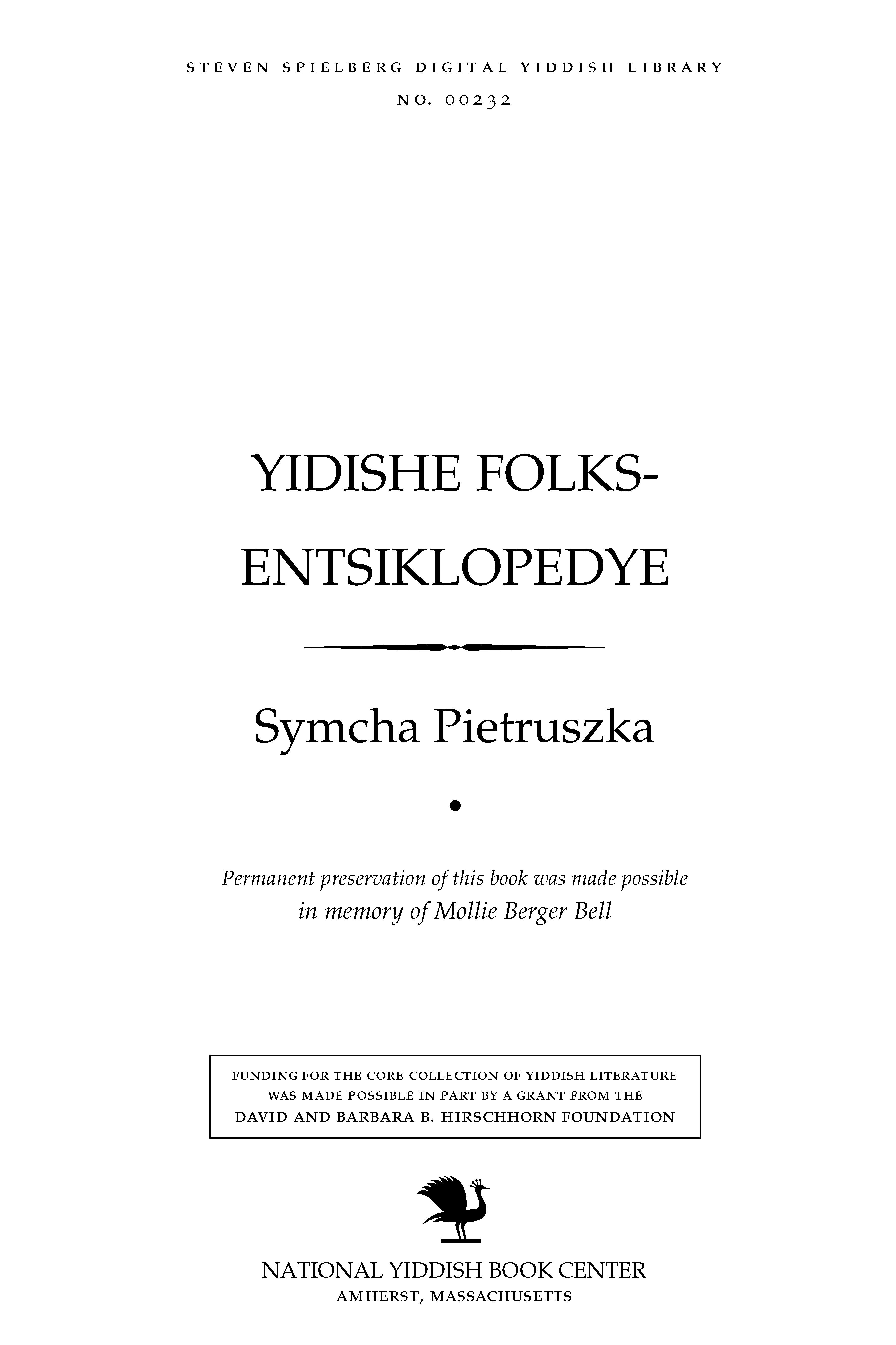 Yidishe folḳs-entsiḳlopedye by Symcha Pietruszka