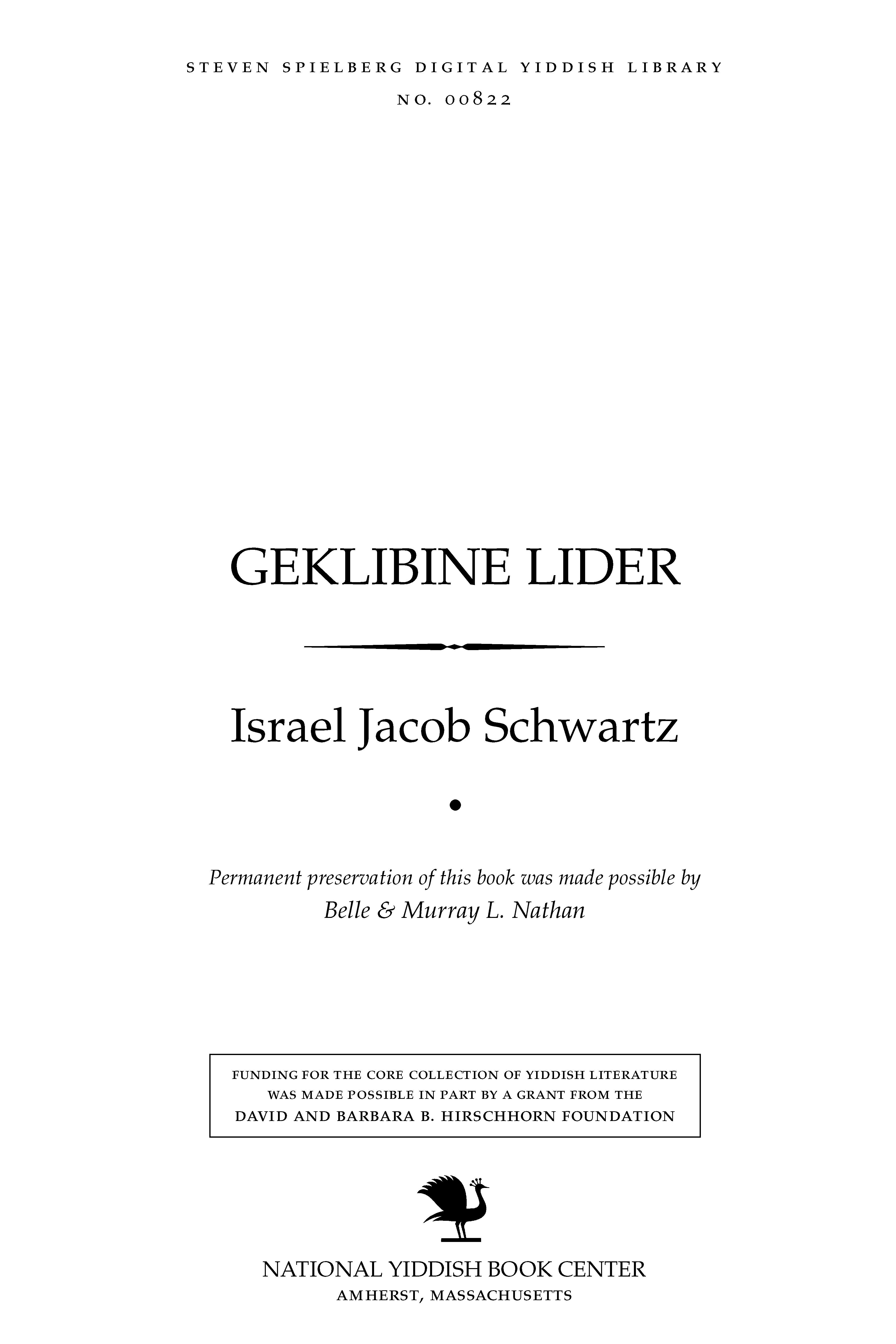 Cover of: Geḳlibene lider